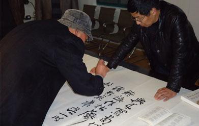滁州市书法协会主席许国(常用笔名煦谷)