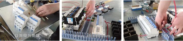 電伴熱控制箱,電伴熱帶控制柜安裝圖